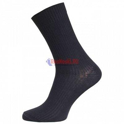 RosNoski для всей семьи Отличное качество за низкую цену — Мужские носки