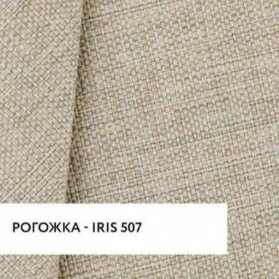 Аскона. Матрасы, кровати, подушки, наматрасники — Варианты цветов экокож и тканей для мебели