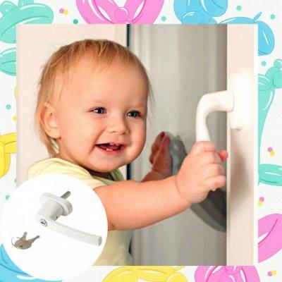 Беби шоп. Товары для детей с рождения — Ручки на окна с замком, гребенки