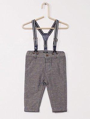 Нарядные брюки на подтяжках