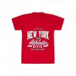 Футболка Эконом New York красный