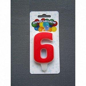 """Свеча для торта """"Цифра 6"""", красная большая"""