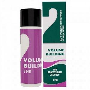 Лосьон для реконструкции ресниц и бровей Volume Building Sexy, 8 мл.
