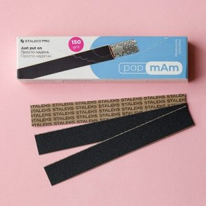 Сменные файлы-чехлы для пилки прямой пап мам Staleks Pro Expert Pap mam 150 грит, 50 шт.