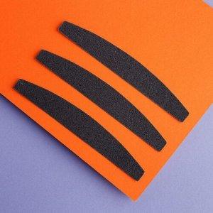 Сменные файлы для пилки полумесяц Staleks DFE-42-150, 150 грит (50 шт)