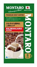 Кофе MONTARO Килиманджаро мол. фильтр-пакет 7г. 1/8шт/12
