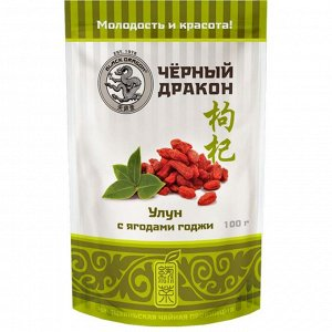Чай Улун Черный Дракон С Ягодами Годжи 100 г