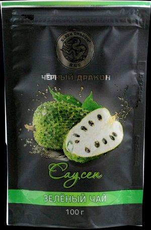 Чай Черный дракон Зеленый с саусепом 100 г