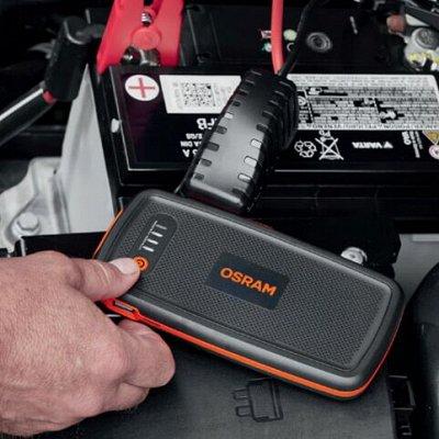 Всё для авто 🚗 Все для шиномонтажа — Внешние аккумуляторы и пусковые устройства