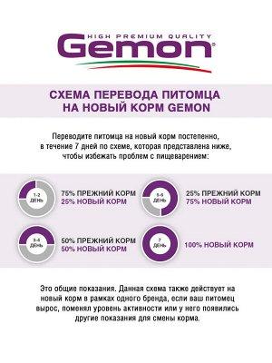 Gemon Cat Urinary корм для профилактики мочекаменной болезни для взрослых кошек с курицей и рисом 400г