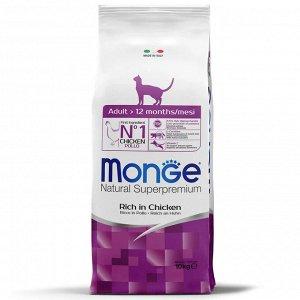 Monge Cat корм для взрослых кошек 10 кг