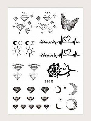 Наклейка татуировки бабочка и луна 1лист
