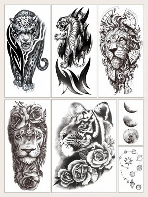 Наклейка для татуировки с рисунком животных 7шт