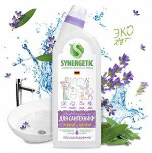 Synergetic Средство биоразлагаемое для мытья сантехники 0,7л Сказочная чистота
