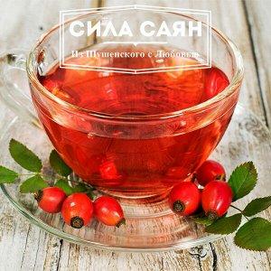 Чай Имунный, 50 гр