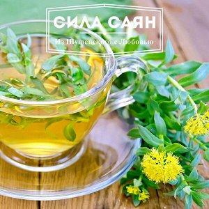 Чай Тонизирующий, 50 гр