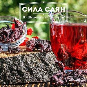 Чай Монастырский, 50 гр