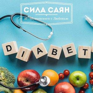 Сбор от сахарного диабета, 50 гр