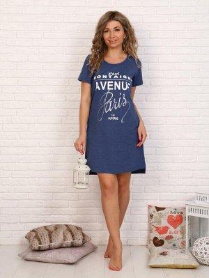 Туника женская, модель 135, трикотаж-меланж (Авеню Монтень, джинс)