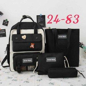 Рюкзак Размер 30-40 см 4в1 комплект