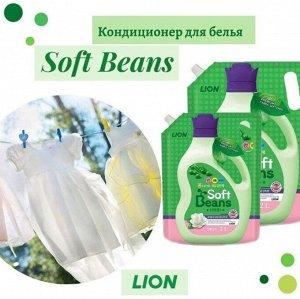 """LION Кондиционер для белья  """"Soft Beans"""" на основе экстракта зеленого гороха, мягкая упаковка, 2 л"""