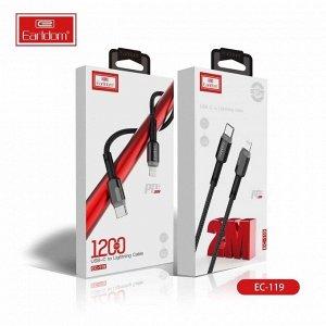 Кабель USB Earldom Nylon+Metal Lightning to Type-C 3.0А 2м черный
