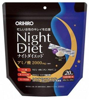 Orihiro Night Diet гранулированная Ночная диета для похудения с аминокислотами со вкусом грейпфрута, 20 саше