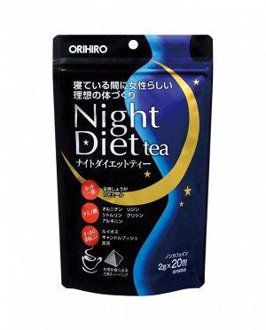 Orihiro Night Diet Tea Чайный напиток для похудения во время сна