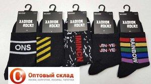 Мужские носки GBZ-B1-1