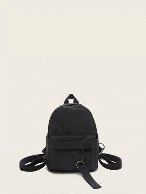 Рюкзак с карманом и регулируемым ремешком
