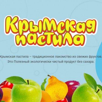 Живые снэки — полезный и вкусный перекус — Крымская пастила