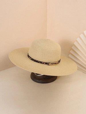 Соломенная шляпа с леопардовым узором