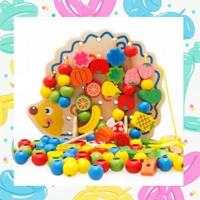 Беби шоп. Товары для детей с рождения — Деревянные игрушки