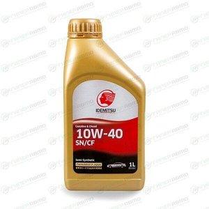Масло моторное IDEMITSU 10w40 полусинтетическое, SN/CF, универсальное, 1л, арт. 30015049-724