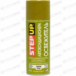 Очиститель-нейтрализатор запаха кондиционера StepUp Odor Stop, аэрозоль 285г, арт. SP5150