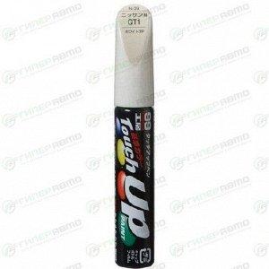 Краска для ремонта сколов и царапин Soft 99 Touch Up Paint, цветовой код QT1, акриловая, флакон с кисточкой, 12мл, арт. N-29