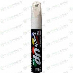 Краска для ремонта сколов и царапин Soft 99 Touch Up Paint, цветовой код 050, акриловая, флакон с кисточкой, 12мл, арт. T-5