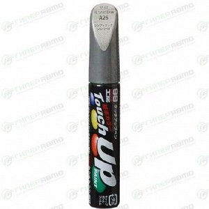 Краска для ремонта сколов и царапин Soft 99 Touch Up Paint, цветовой код A26, акриловая, флакон с кисточкой, 12мл, арт. M-52