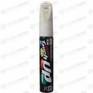 Краска для ремонта сколов и царапин Soft 99 Touch Up Paint, цветовой код W09, акриловая, флакон с кисточкой, 12мл, арт. M-65