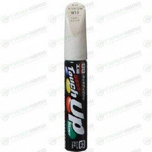 Краска для ремонта сколов и царапин Soft 99 Touch Up Paint, цветовой код W13, акриловая, флакон с кисточкой, 12мл, арт. M-45