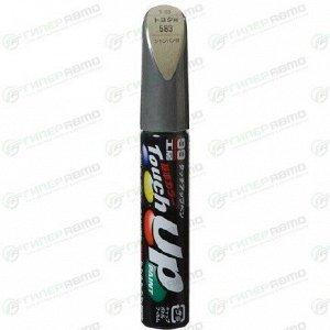 Краска для ремонта сколов и царапин Soft 99 Touch Up Paint, цветовой код 583, акриловая, флакон с кисточкой, 12мл, арт. T-58