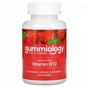 Gummiology, жевательные таблетки для взрослых с витамином В12 со вкусом малины, 90 вегетарианских жевательных таблеток