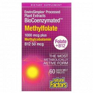 Natural Factors, BioCoenzymated, метилфолат, 1000 мкг, 60 быстрорастворимых таблеток