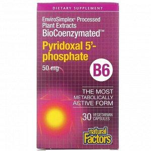 Natural Factors, BioCoenzymated, B6, пиридоксал-5-фосфат, 50 мг, 30 вегетарианских капсул