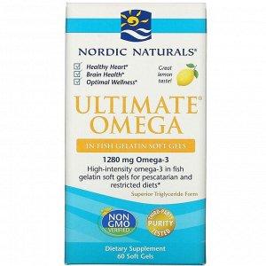 Nordic Naturals, Ultimate Omega, со вкусом лимона, 1280 мг, 60 капсул