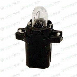 Лампа LYNXAuto BAX (B8.3d black, T5), 12В, 1.2Вт, комплект 10 шт (стоимость за упаковку 10 шт)