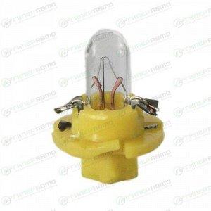 Лампа LYNXAuto BAX (BX8.4d yellow, T4.7), 12В, 1.5Вт, комплект 10 шт (стоимость за упаковку 10 шт)
