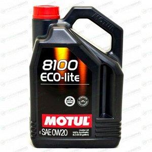 Масло моторное MOTUL 8100 ECO-lite 0w20 синтетическое, SN/SN PLUS/GF-5, для бензинового двигателя, 4л, арт. 108535