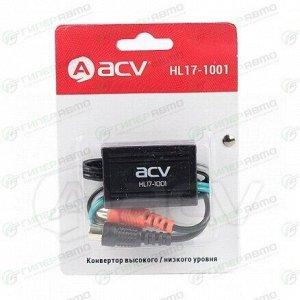 Преобразователь сигнала ACV HL17-1001