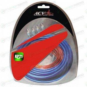 Комплект проводов ACV 21-KIT4-4 (PRO) для 4-канального усилителя